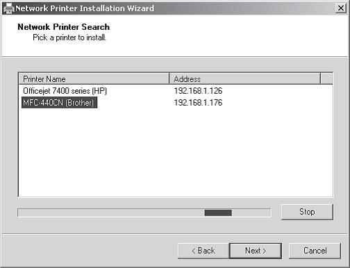 Network printer search
